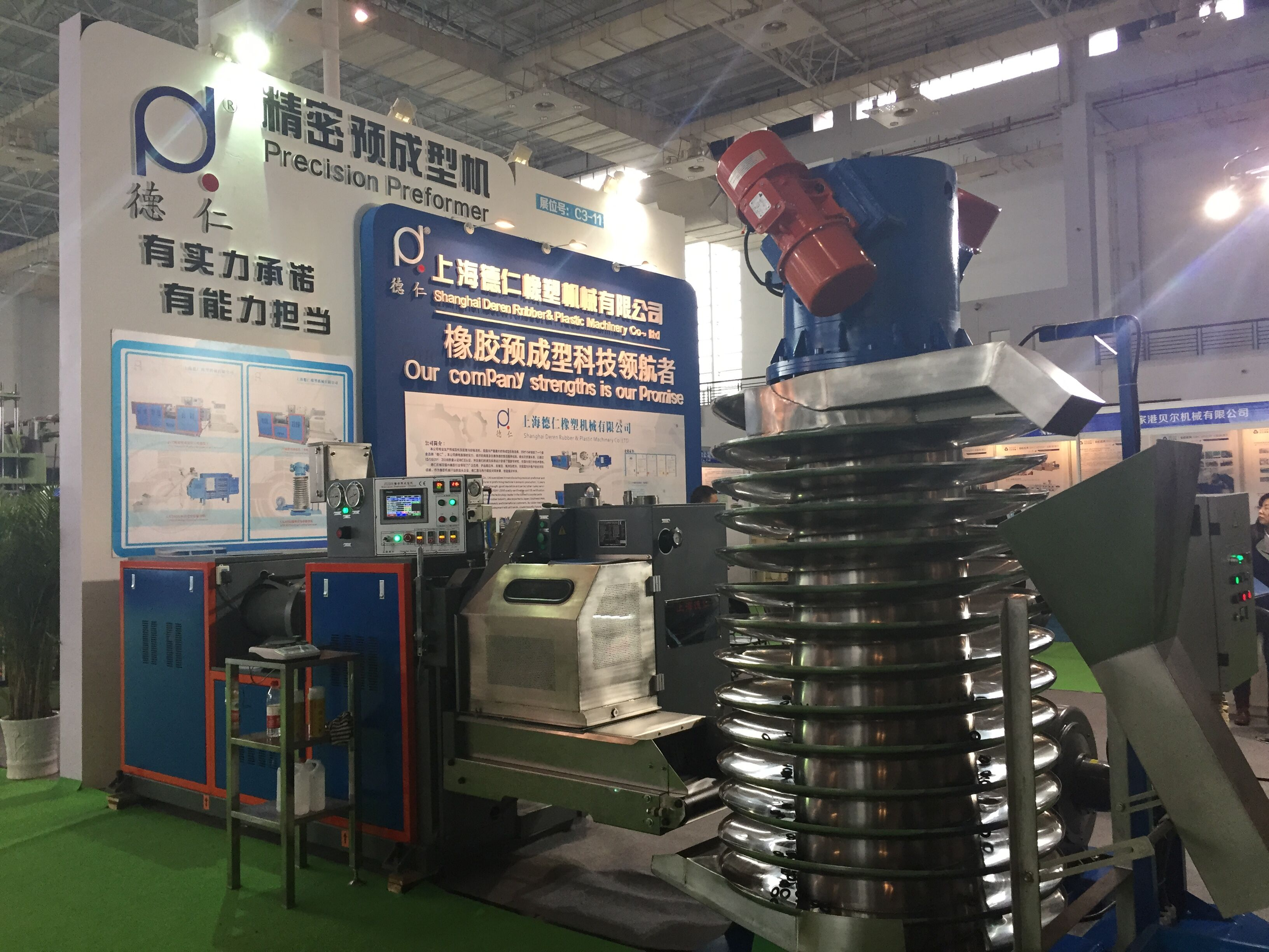 Rubber Tech China 2016