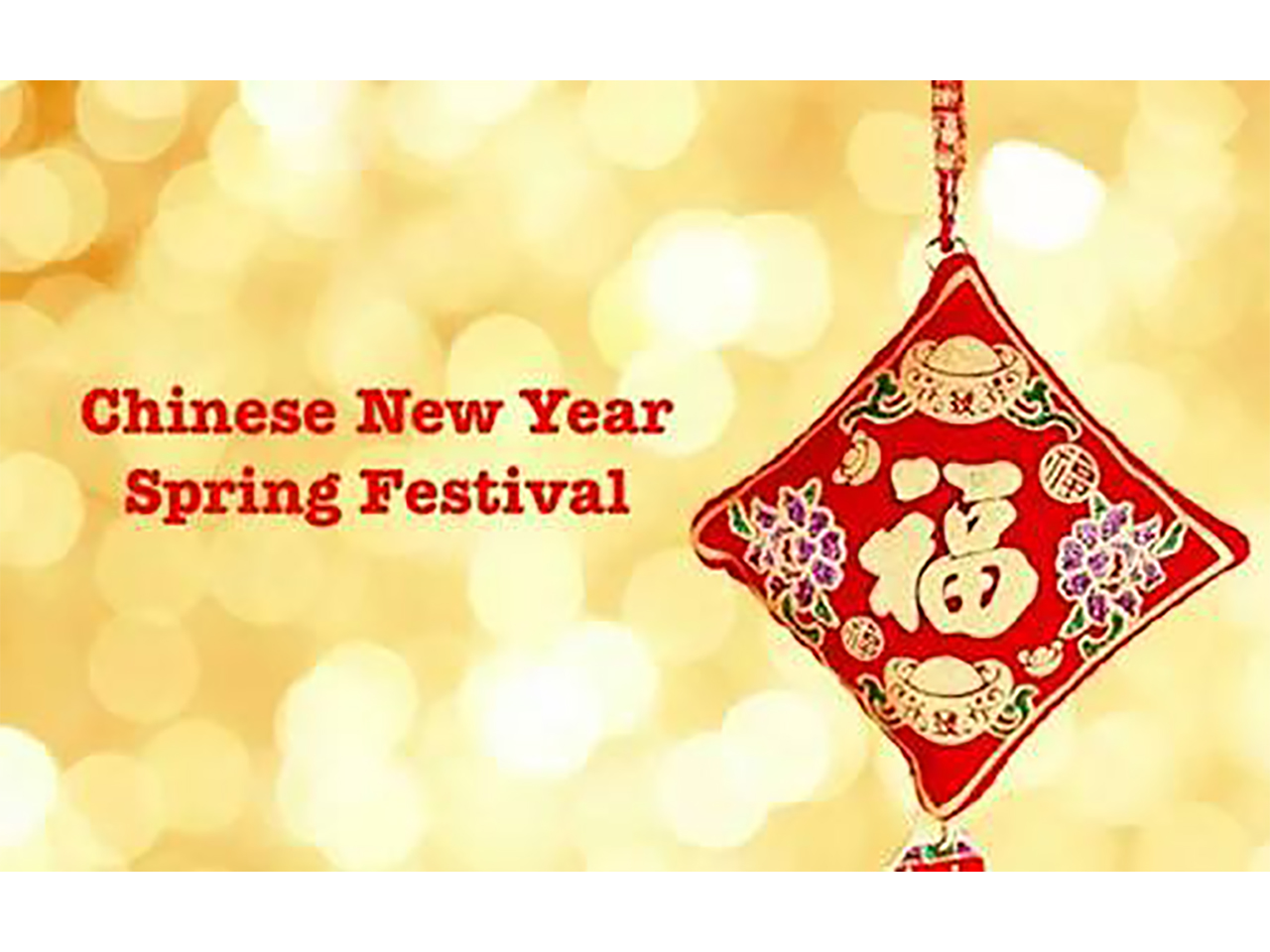 Spring Festival Holidays And After-Sales Service